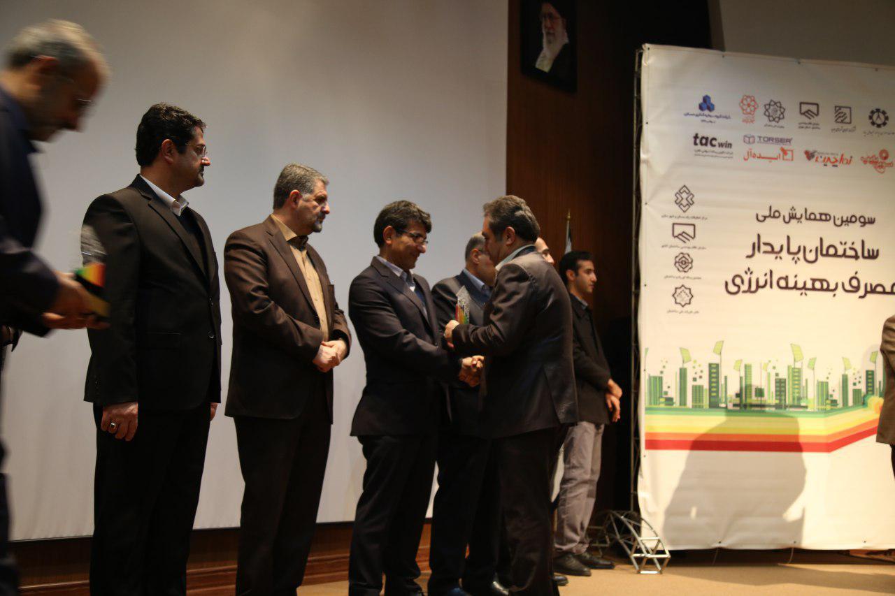 🔹حضور گروه سرمایه گذاری مسکن در سومین همایش ملی برچسب انرژی ساختمان